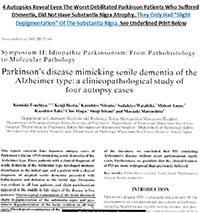 4 Parkinson Autopsies Revealed